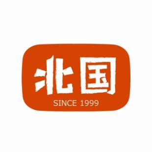 汕头市北国饭店有限公司