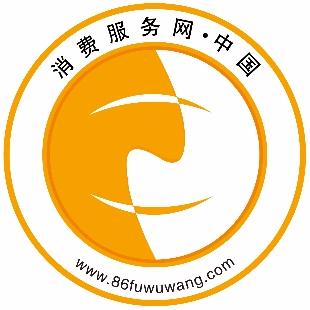 消费服务网官方视频平台
