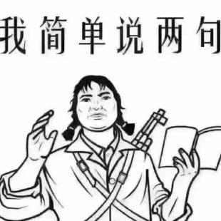 @青年导演训练营