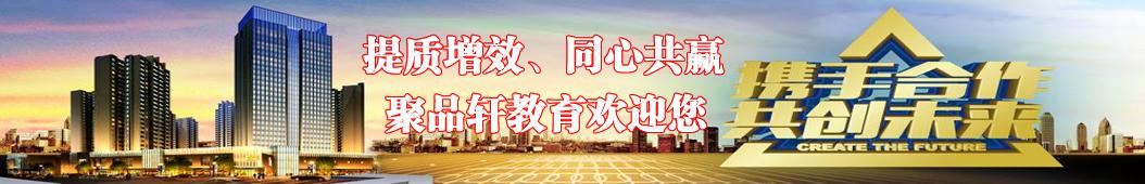 小邹法律讲堂 banner