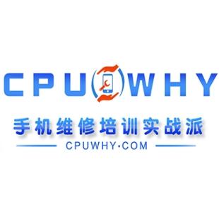 CPUWHY手机维修视频教程网
