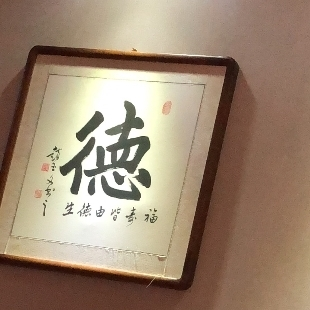 北京爱码科晟