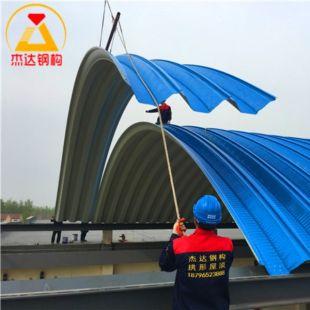 江苏杰达钢结构