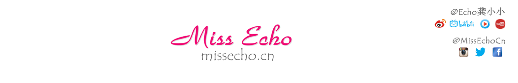 Echo龚小小 banner