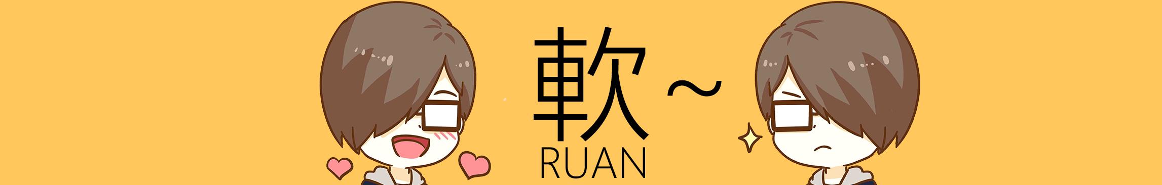 NLRanD banner