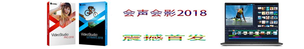 织金旋律 banner