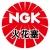 NGK火花塞官方