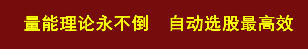 股市银狐 banner