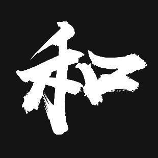 北京太和乐器