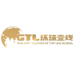 环球壹线影业