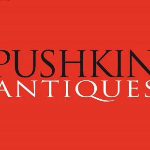 普希金古董PushkinAntiques
