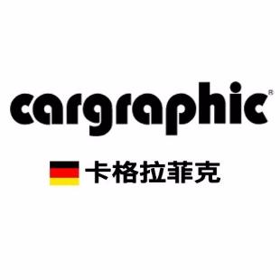 Cargraphic卡格拉菲克