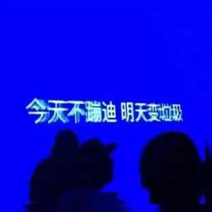 shaoguo_yu
