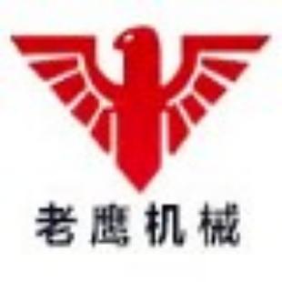 深圳市老鹰机械