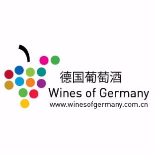 德国葡萄酒协会