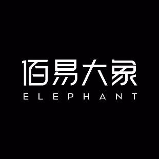 佰易大象电影官方视频