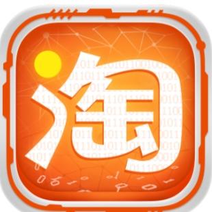 Alibaba淘宝技术