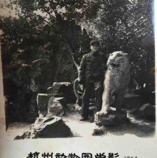 陈明杰在北京