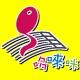 哆唻咪文化艺术教育中心
