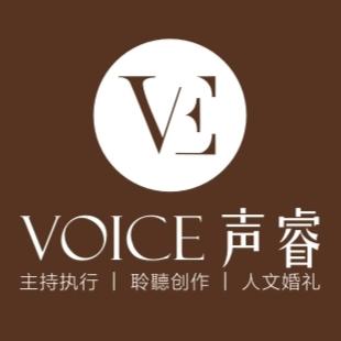 VOICE聲睿司仪