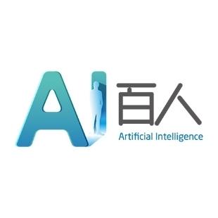 未来图灵-AI百人