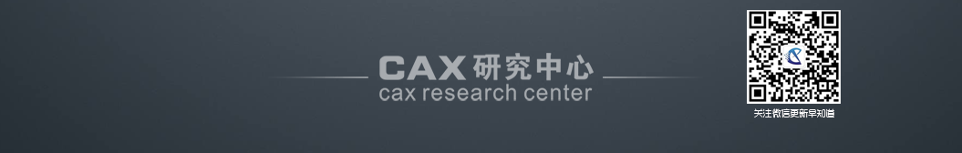 CAX研究中心 banner