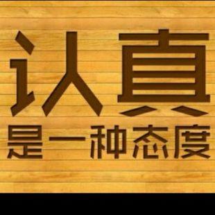 huangpujinxin