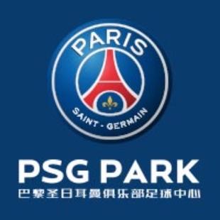 巴黎圣日耳曼足球中心PSGPARK