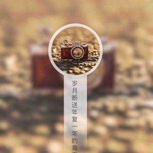 fenghaijun0329
