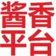 中國醬香酒企業品牌銷售推廣平臺
