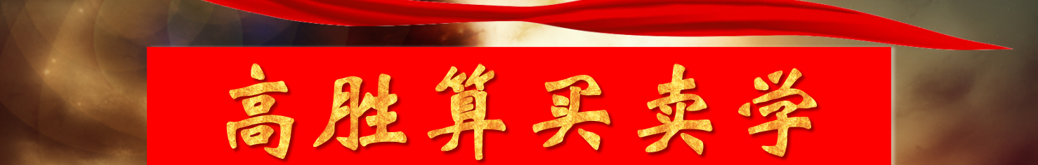渡投客 banner