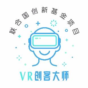 VR创客大师