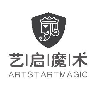 艺启魔术工作室