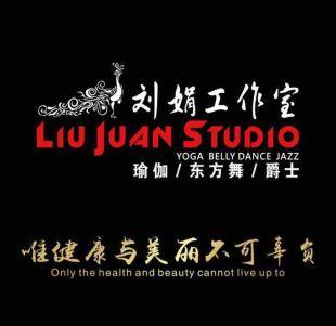 刘娟舞蹈培训学院