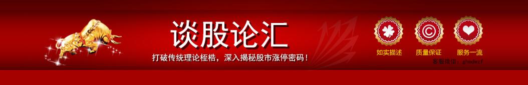 无敌的自媒体 banner