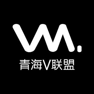 青海V联盟