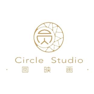 Circle圆映画