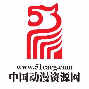 中国视协卡通艺委会