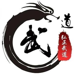 弘正武道教育