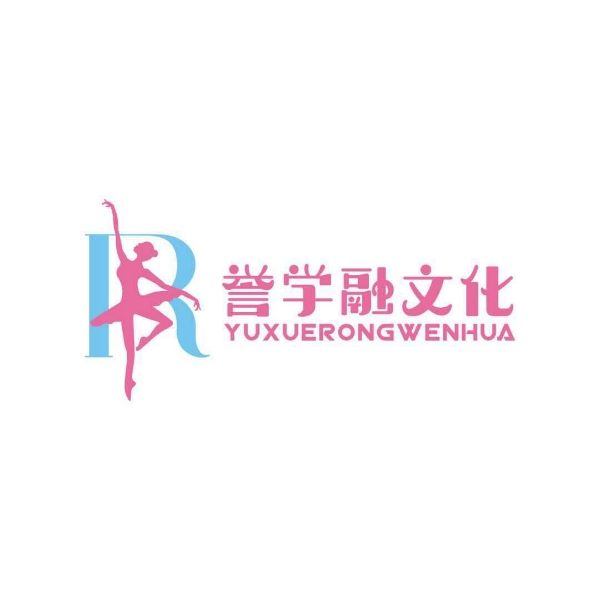 融誉舞蹈艺术培训学校