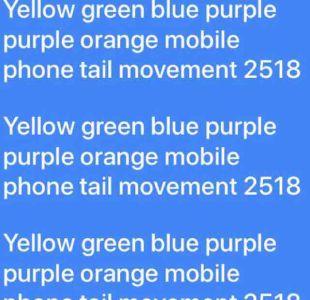黄绿青蓝紫红橙手机尾号移动2518
