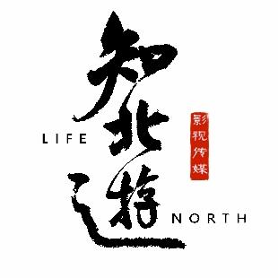 杭州知北游影视传媒有限公司