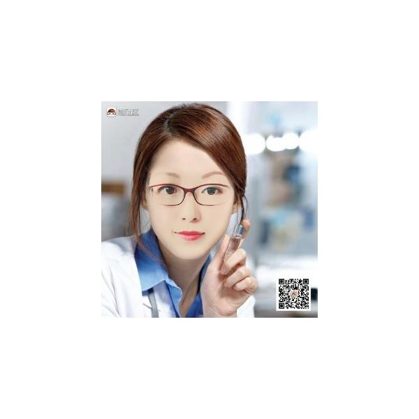 北京中疗医学研究院-王燕