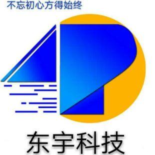 东宇机械科技
