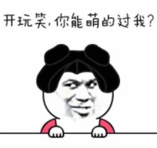 weihua17
