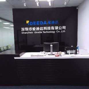 爱迪达激光设备制造商