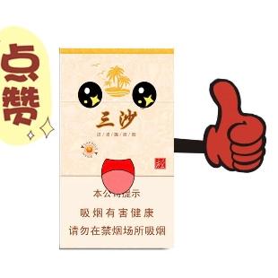 海南东方桂荣烟酒茶行