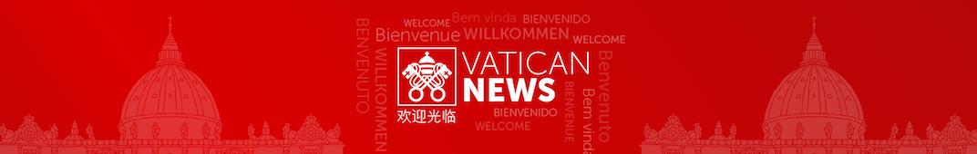 梵蒂冈新闻网 banner