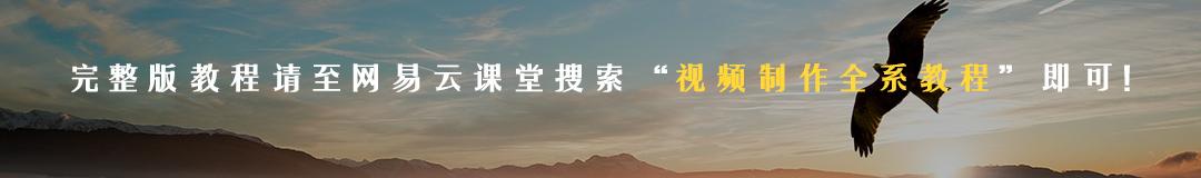 SinbaoFu banner