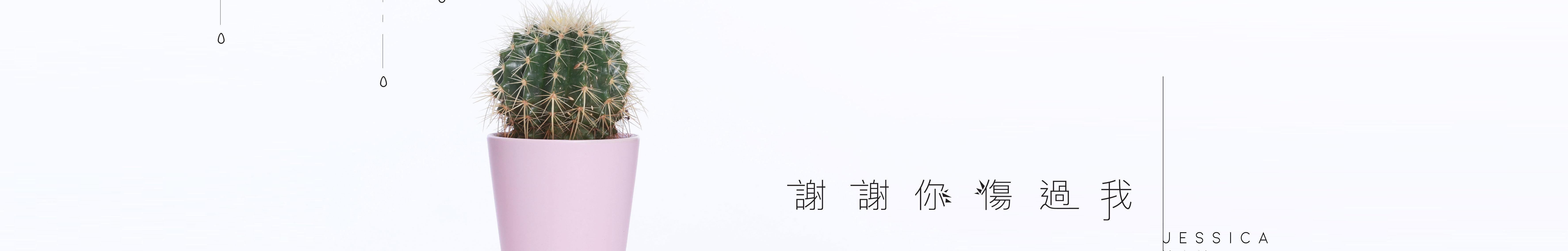 GMEMusic banner